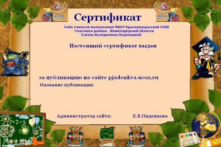 Конкурс педагогических эссе на пути к новому образованию